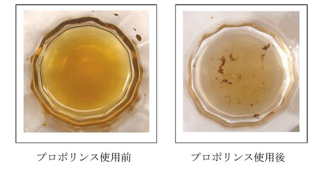 「プロポリンス」 使用後の汚れイメージです。