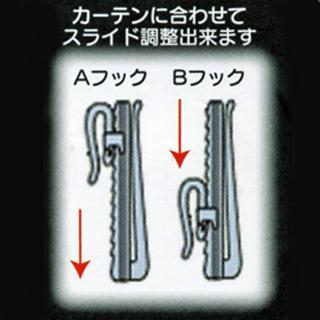 「プルック」 商品説明と負荷重量についてのご案内です。